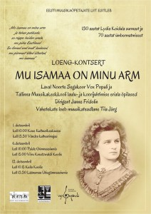 mu_isamaa_on_minu_arm_plakat